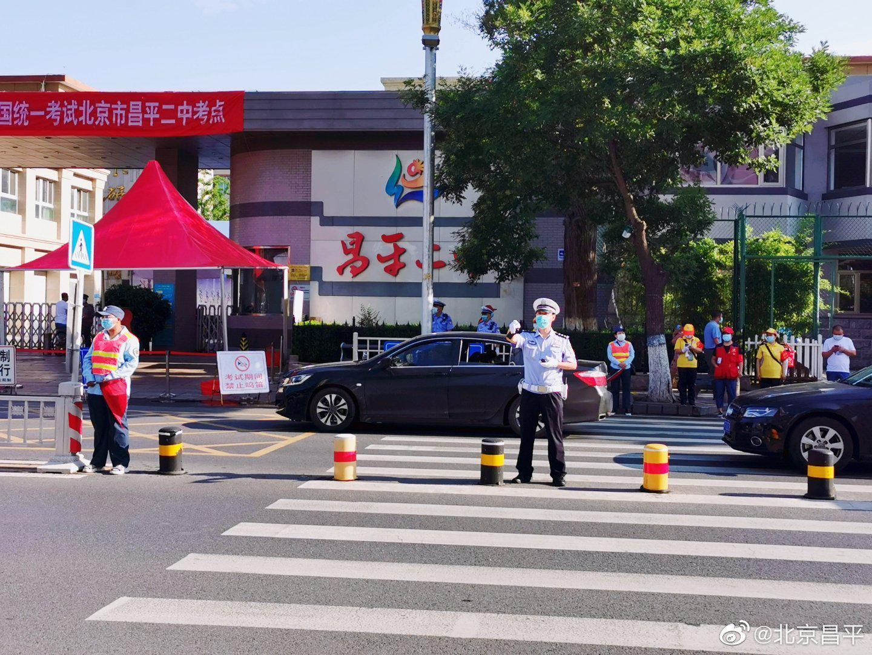 距武汉2000多公里,黑龙江疫情为何这么严重?