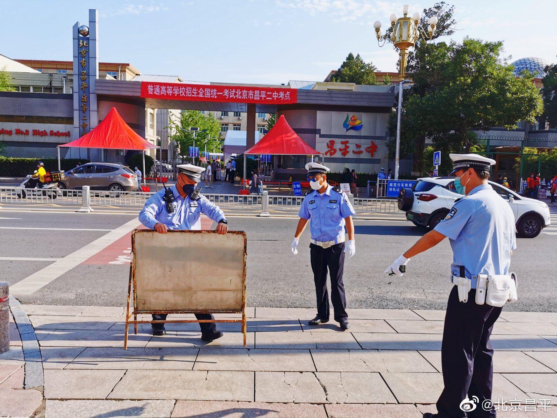 正直播:北京召开疫情防控第136场新闻发布会