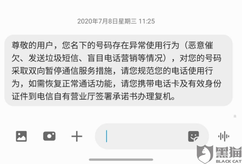 https://n.sinaimg.cn/front20200708ac/17/w1440h977/20200708/94b3-iwasyei2420785.jpg