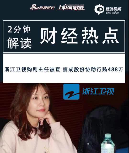 视频|浙江卫视