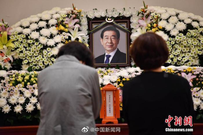 韩警方称朴元淳没有他杀嫌疑:将不进行尸检 将进行具体调查
