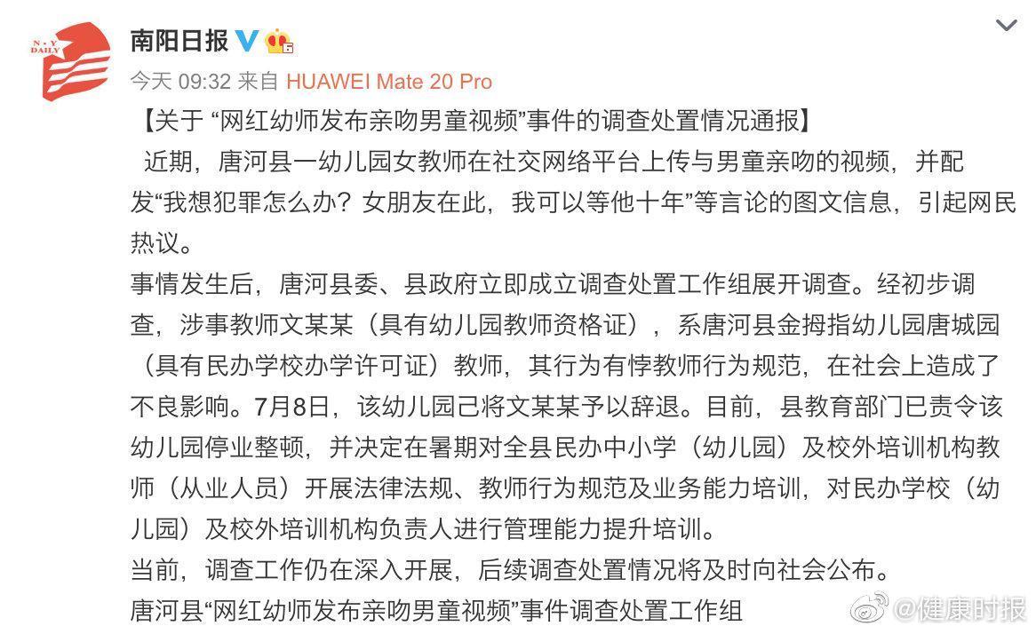 武汉疾控中心重查流感拭子:武汉1月初已形成新冠社区传播
