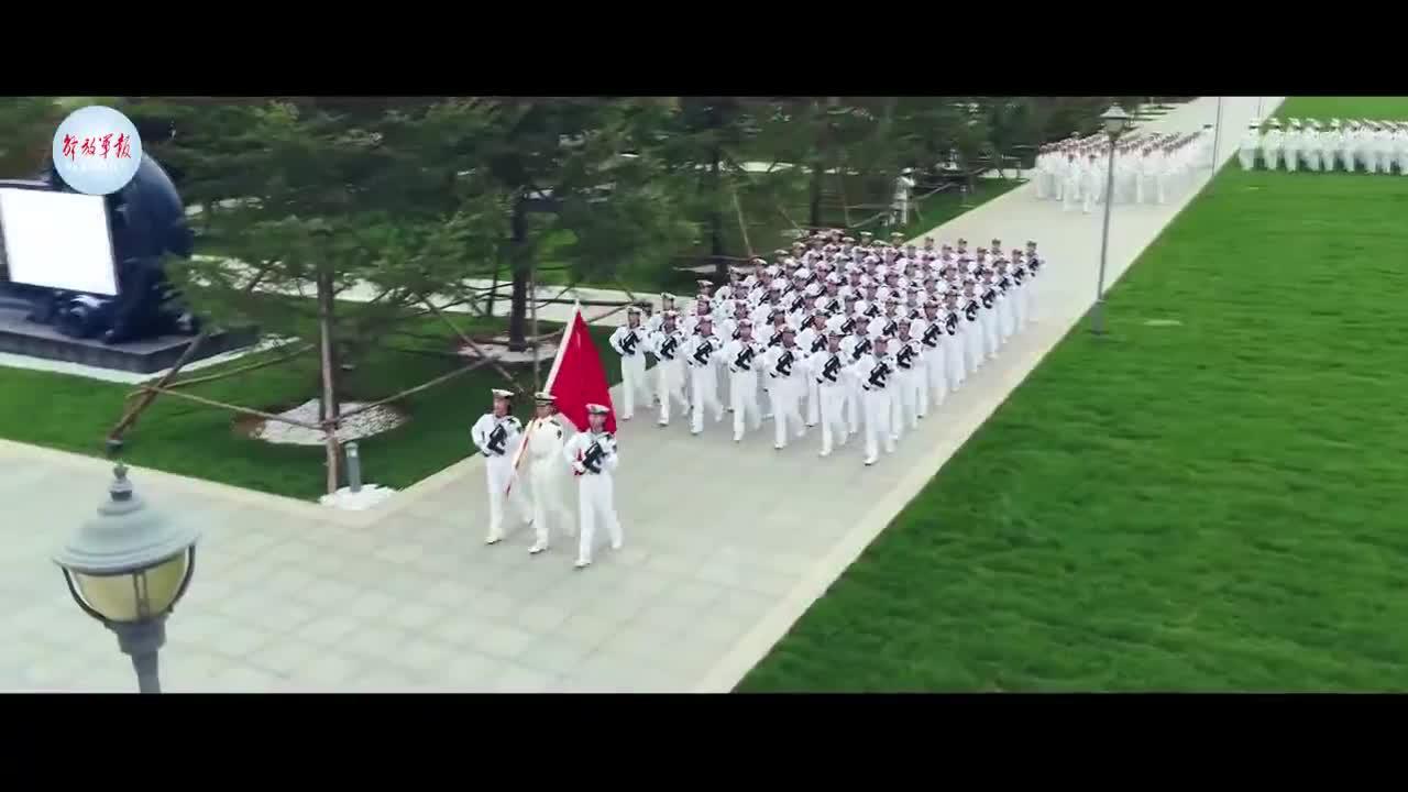 大海在召喚!海軍2020年院校招生宣傳片