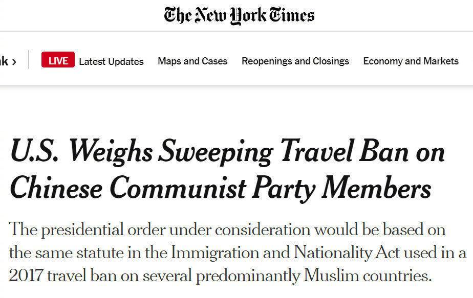 美媒:美国考虑对所有中国共产党员实施旅行禁令
