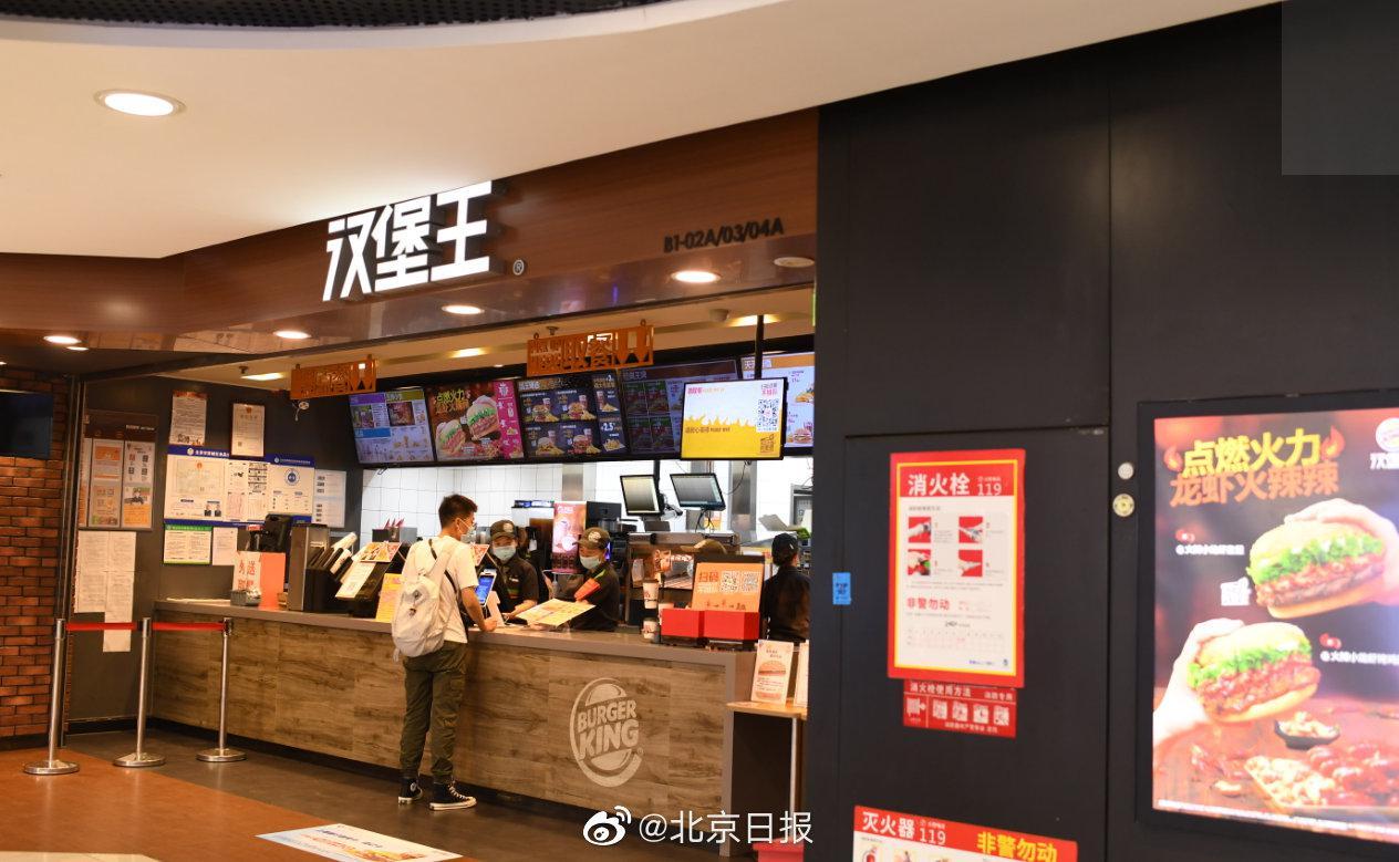 深圳宣布住房调控问疑:社保或个税谦5年但户籍已谦3年可购房