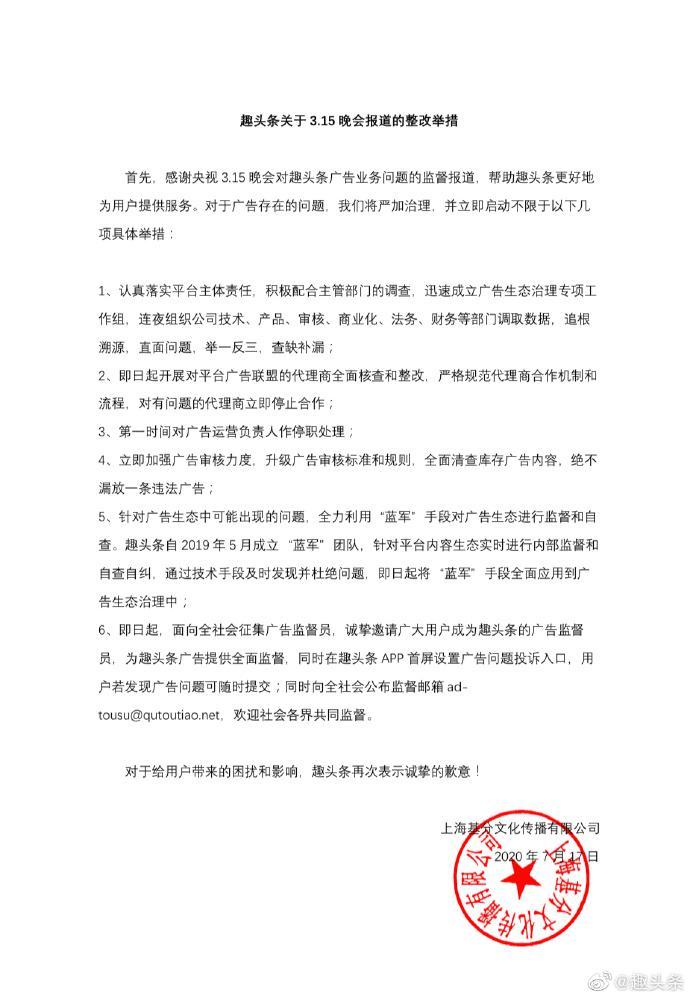北京片面排查汉堡王 久已发明成绩