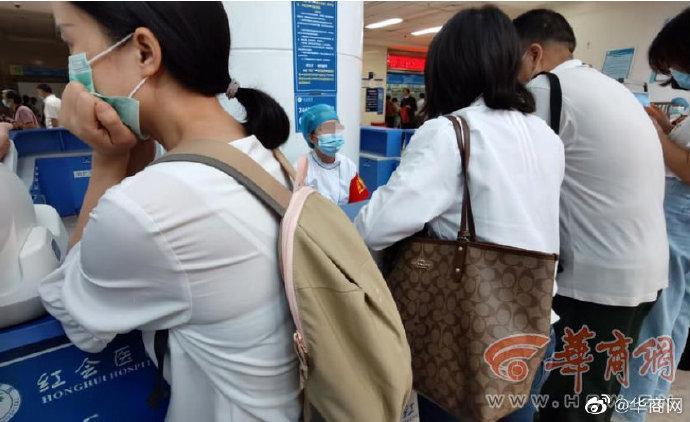 西安红会医院做核酸检测跑9趟 市民:不能一次说清吗