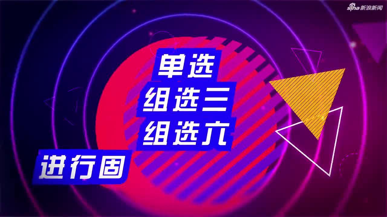 """黑龙江3d玩法_是心动的感觉 更是幸运的降临 福彩""""3D""""500万派奖给您送""""福 ..."""