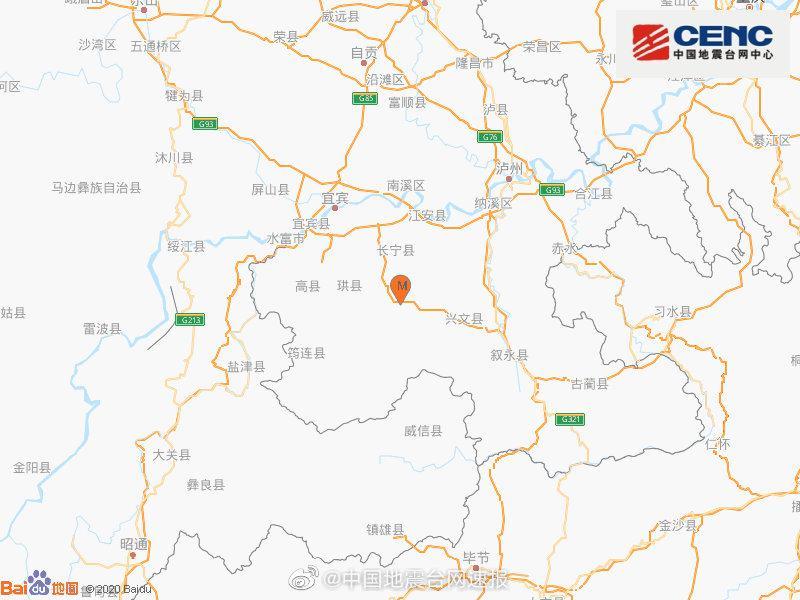 四川宜宾市长宁县发生3.4级地震,震源深度8千米