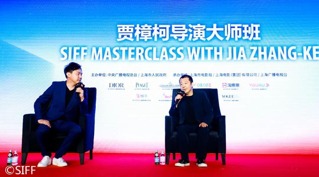 """贾樟柯上影节开大师班 谈疫情期称过得很""""分裂"""""""