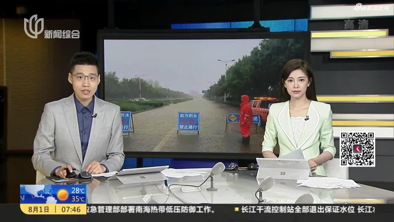 """北京暴雨如注 故宫再现""""九龙吐水"""""""