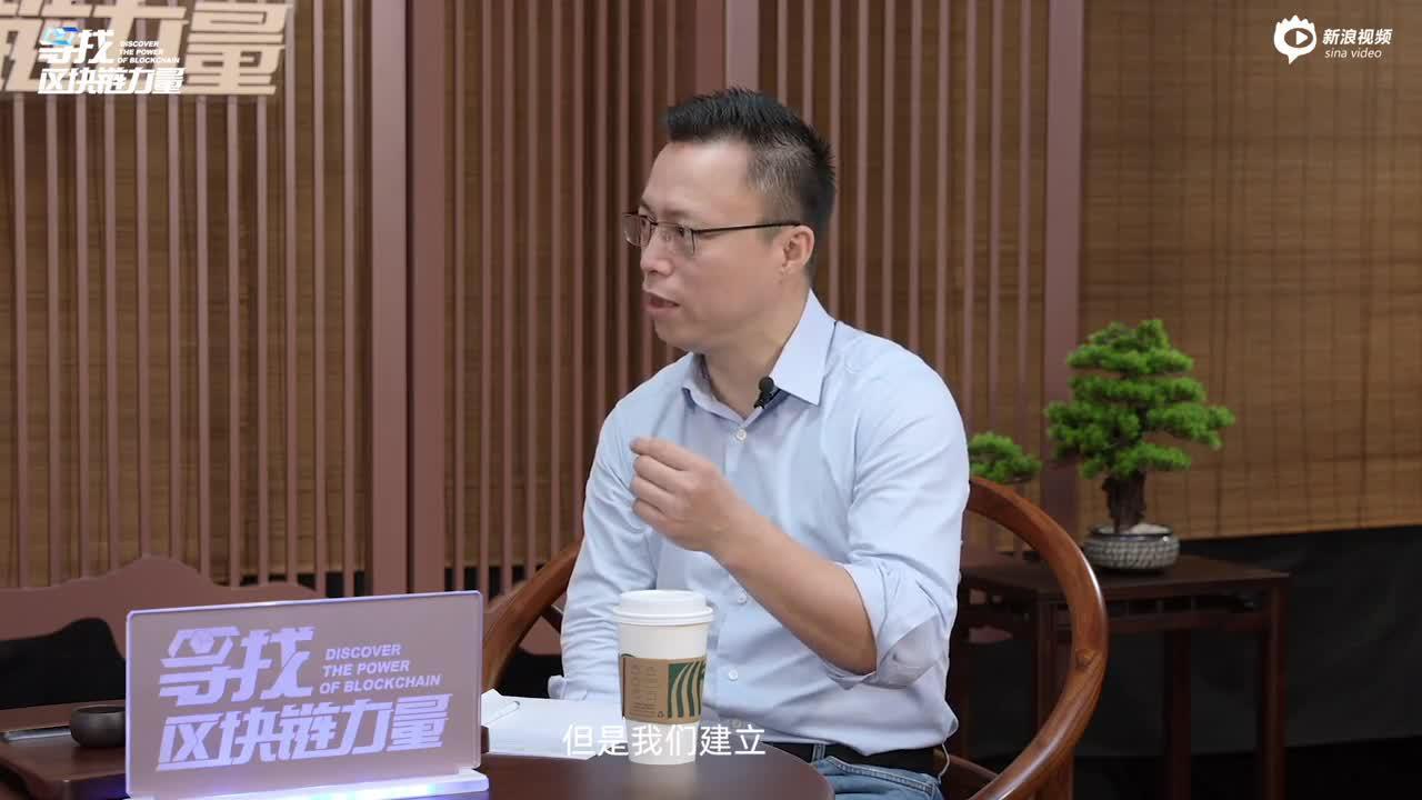 井贤栋:区块链是数字时代最重要的技术(含视频)