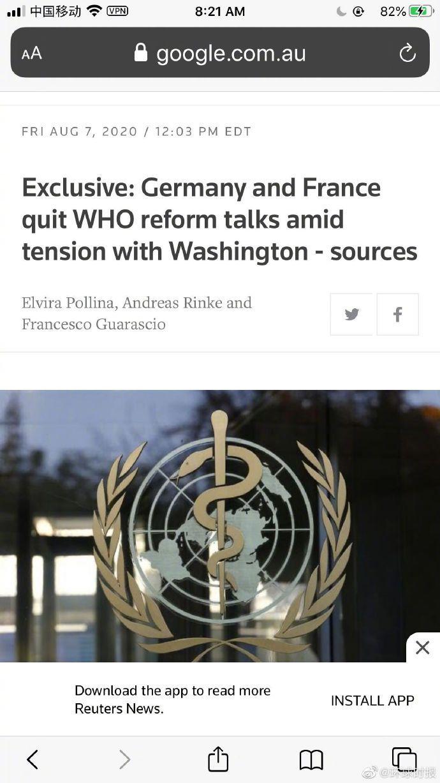法德退出世卫组织谈判原因和美国有关