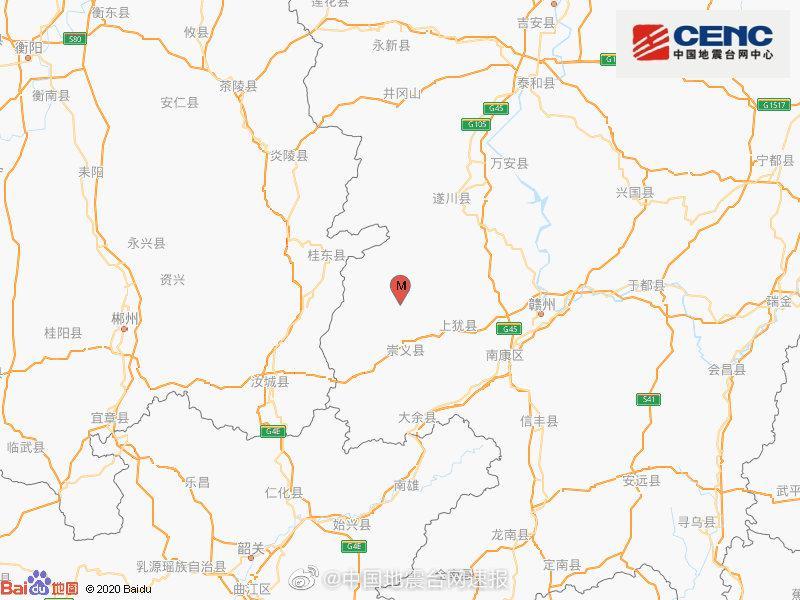 江西赣州市上犹县发生3.3级地震,震