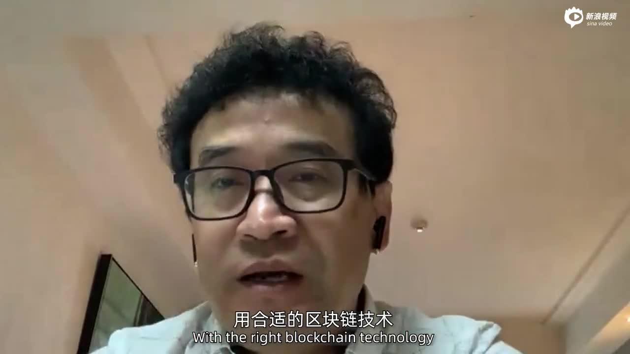 陈龙:区块链促进新闻坦然起伏
