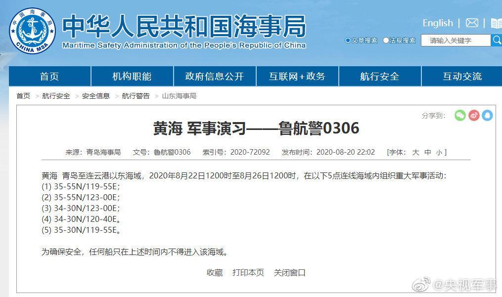 好媒:川普当局对中国供给商造裁减剧充足成绩