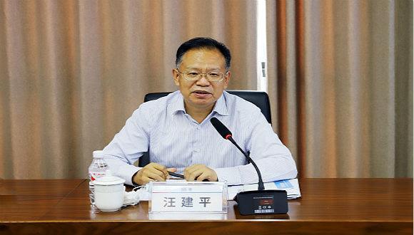 中国铁道建筑集团新任董事长宣布