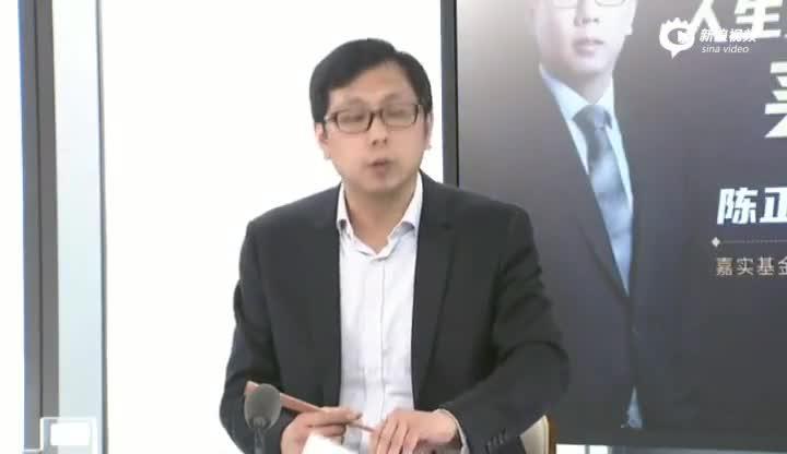 嘉实陈正宪:电力公用建材传媒等盈利增速转正 估值低安全垫厚