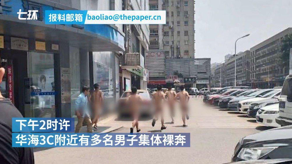 警方通报长沙5名男子裸奔 比业绩输了按约裸奔