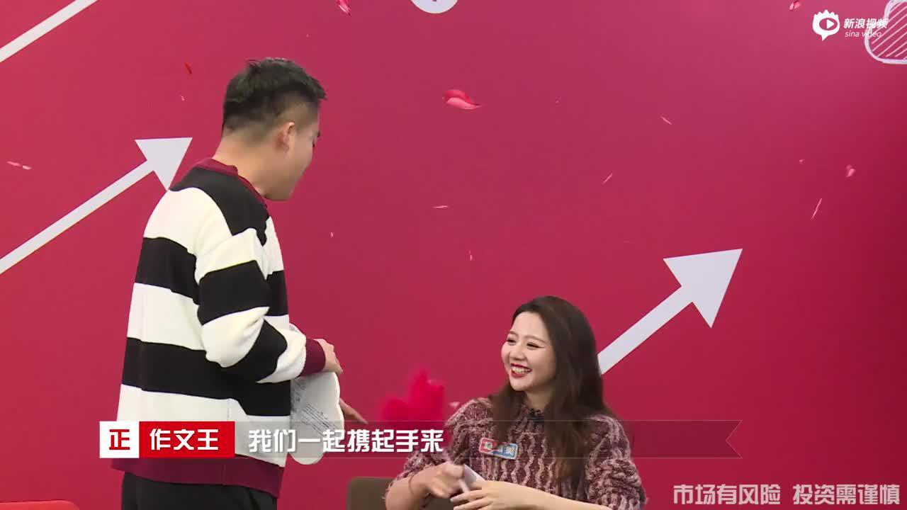 视频|华夏基金辩论会:婚后的钱,一个人管好还是各管各的好?