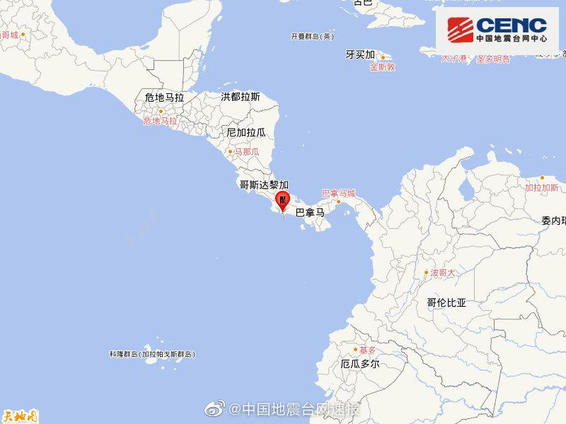 哥斯达黎加发生5.4级地震,震源深度10千米