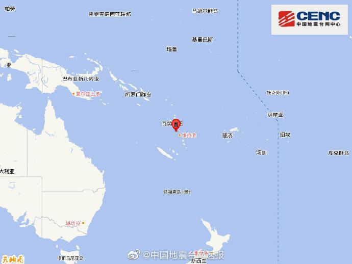 瓦努阿图群岛发生5.8级地震,震源深度10千米