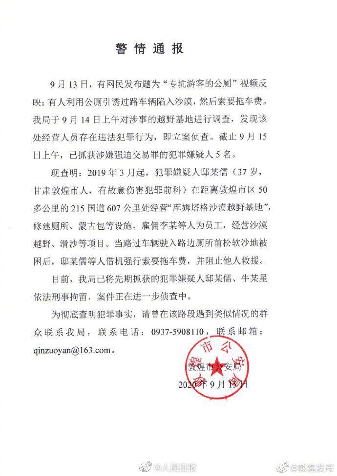 17500乐彩网3d论坛江苏快三