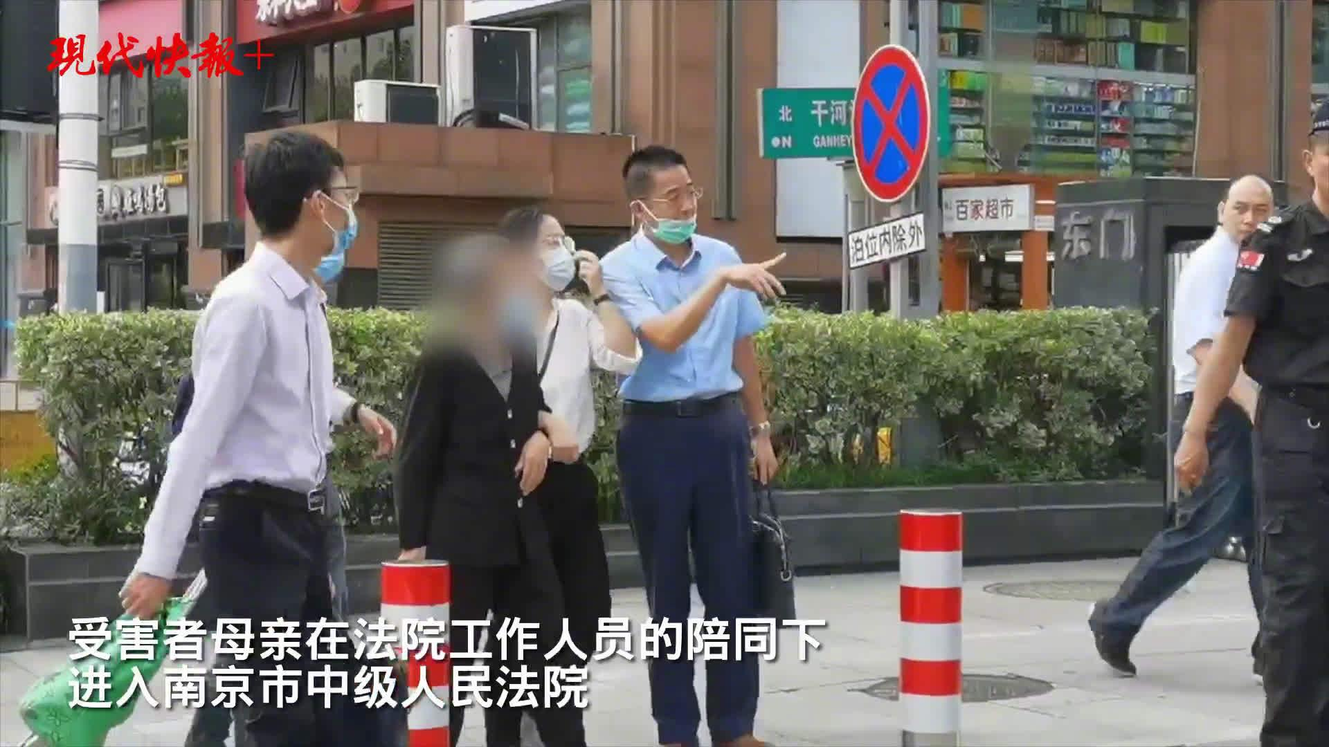 """""""南医大女生被杀案""""今天开庭 受害者母亲出席庭审"""