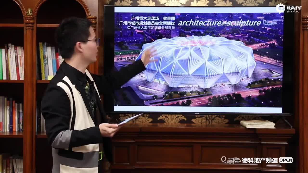 如何评价许家印参与设计的广州恒大足球场?