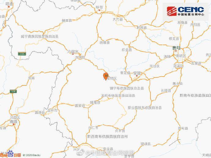 中国地震台:贵州六盘水市发生4.0级地震