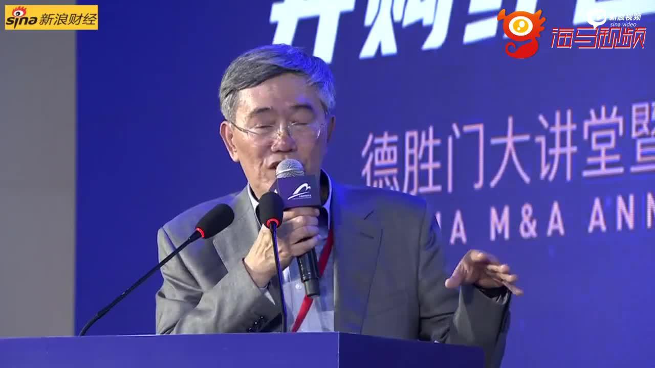 杨伟民:房地产价格上涨得到一定程度遏制,要坚持调控政策不放松