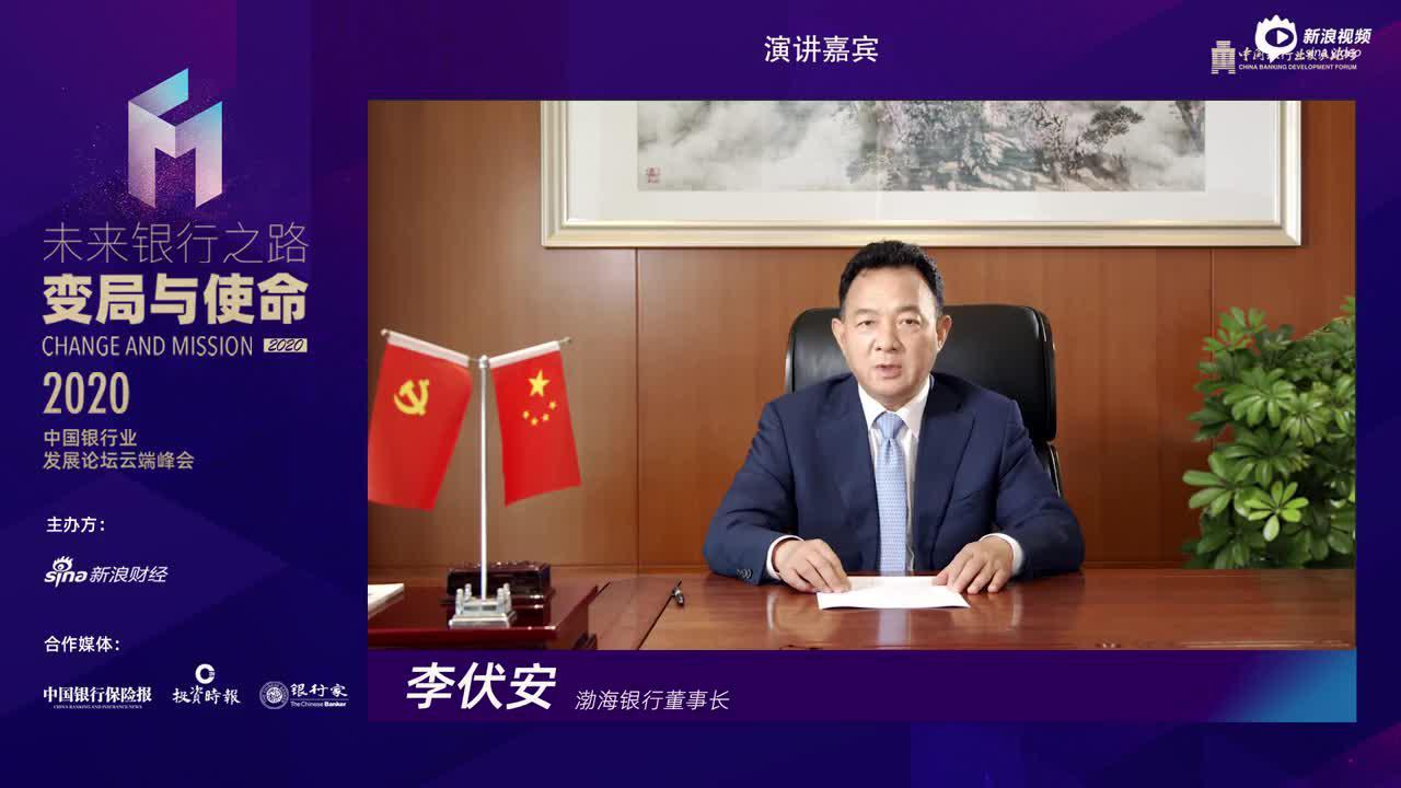 李伏安:银行业要做好服务实体经济和提升客户体验两方面工作