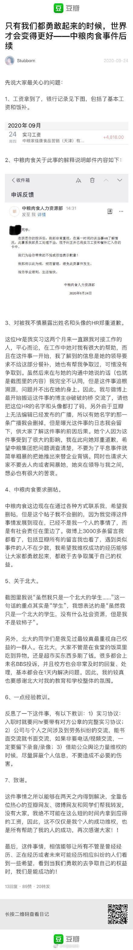 大波妹资源站百宝箱_大波妹视频_越南大波妹