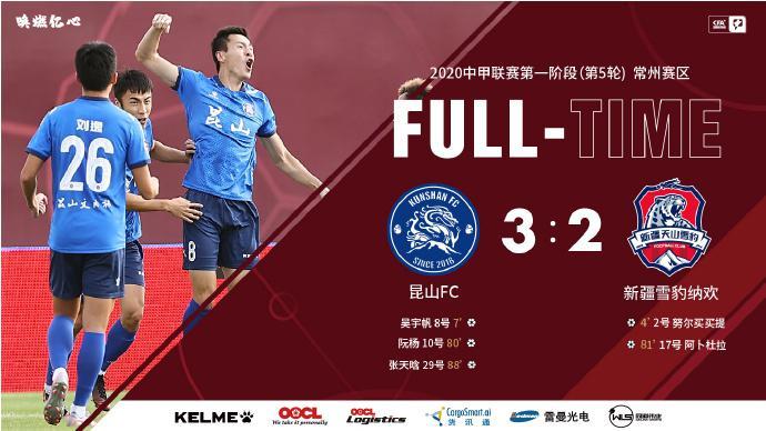 中甲综述-兴城2-0呼市豪取5连胜 梅州2球力克陕西