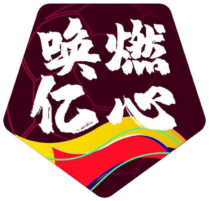 中甲综述-苏州2-1泰州夺首胜 四川读秒绝平昆山FC