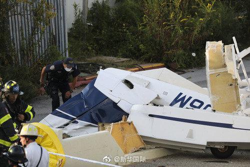 【蜗牛棋牌】美国纽约市一架水上飞机失事致1死2伤