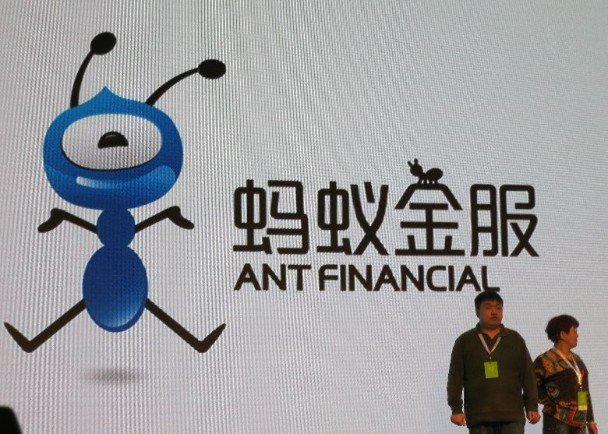 美国拟将蚂蚁集团列入贸易黑名单 分析称只具象征意义
