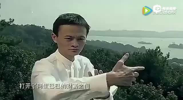 马云1996年北京倾销跑营业被痛拒门外