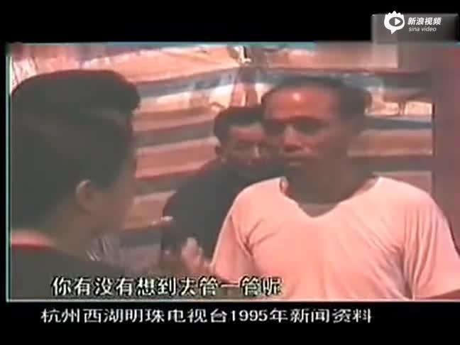 马云从前挺身不准偷井盖视频曝光 来回奔跑追求警察