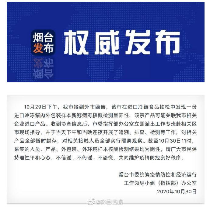 石家庄藁城区党政一把手双换:刘军志任区委书记 来自省纪委