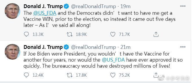 """外交部:在破坏环境方面真正""""独占鳌头""""的是美国"""