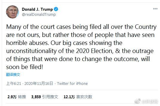"""特朗普又发推:2020年总统选举""""违宪"""""""
