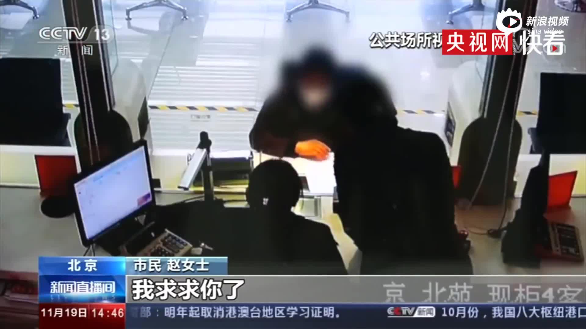 女子坚持汇款6万元 警民联手劝阻