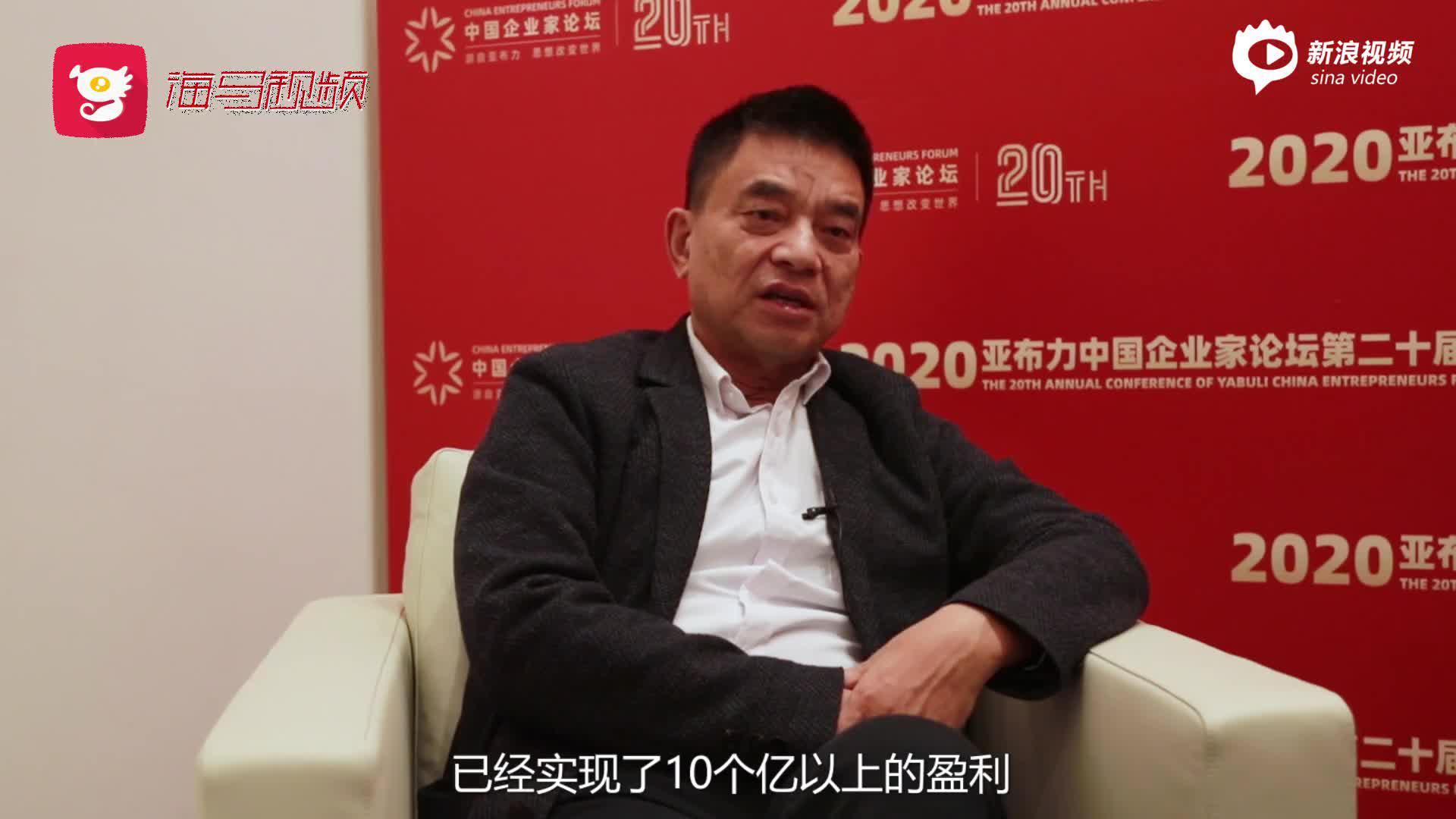 视频 | 刘永益谈新网银走:在协助幼微企业方面做了许众做事