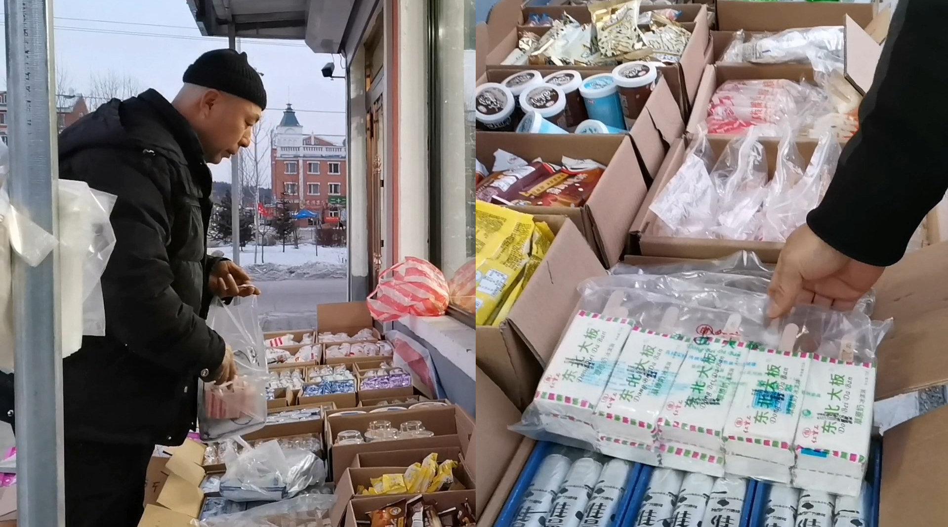 黑龙江塔河县气温降至零下29度  雪糕当街卖生意比夏天红火