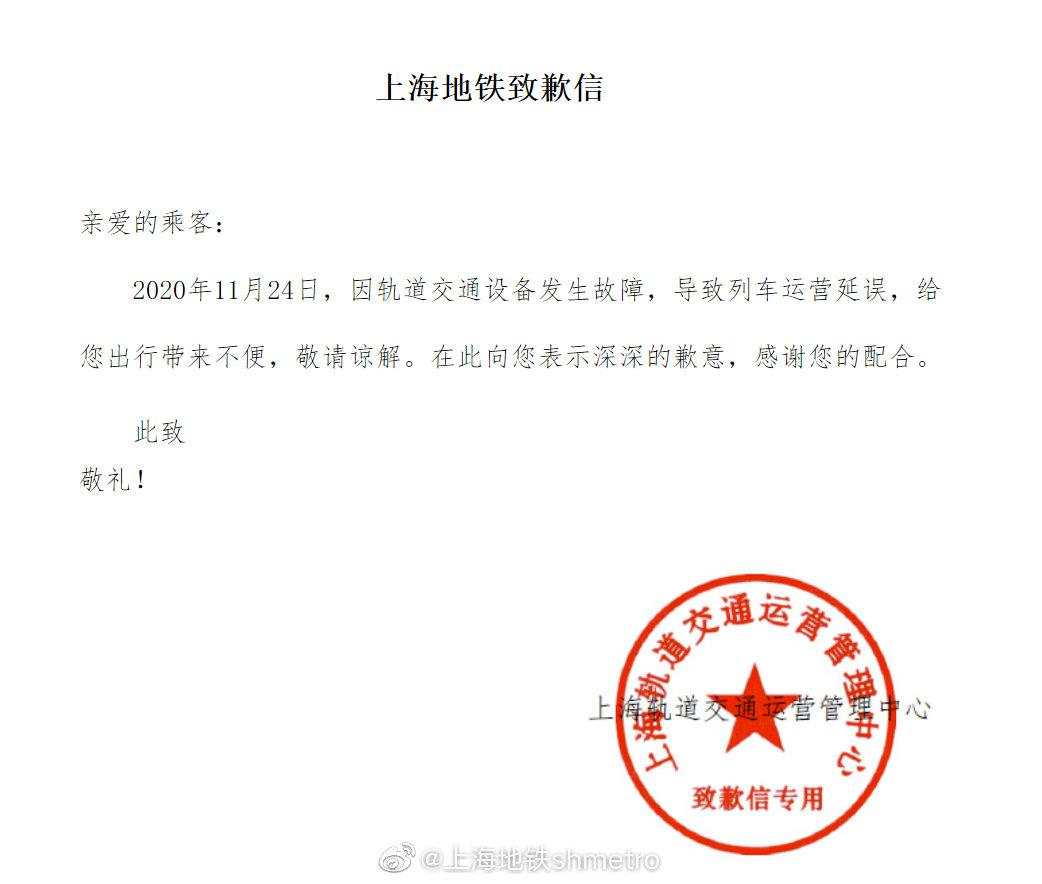 https://n.sinaimg.cn/front20201124ac/326/w1042h884/20201124/8134-kefmphc9678101.jpg
