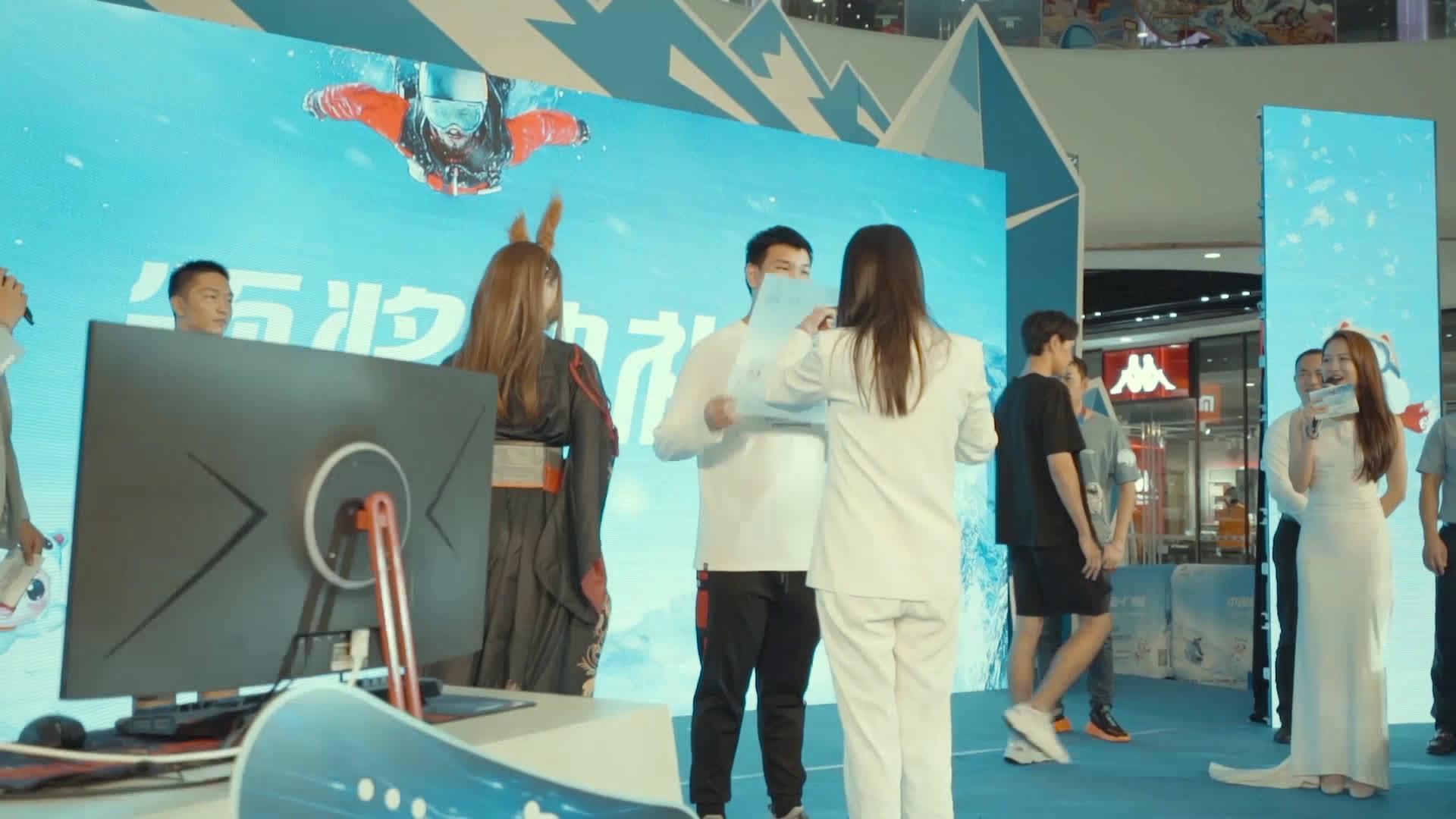 首届中国数字冰雪运动会无锡站精彩瞬间