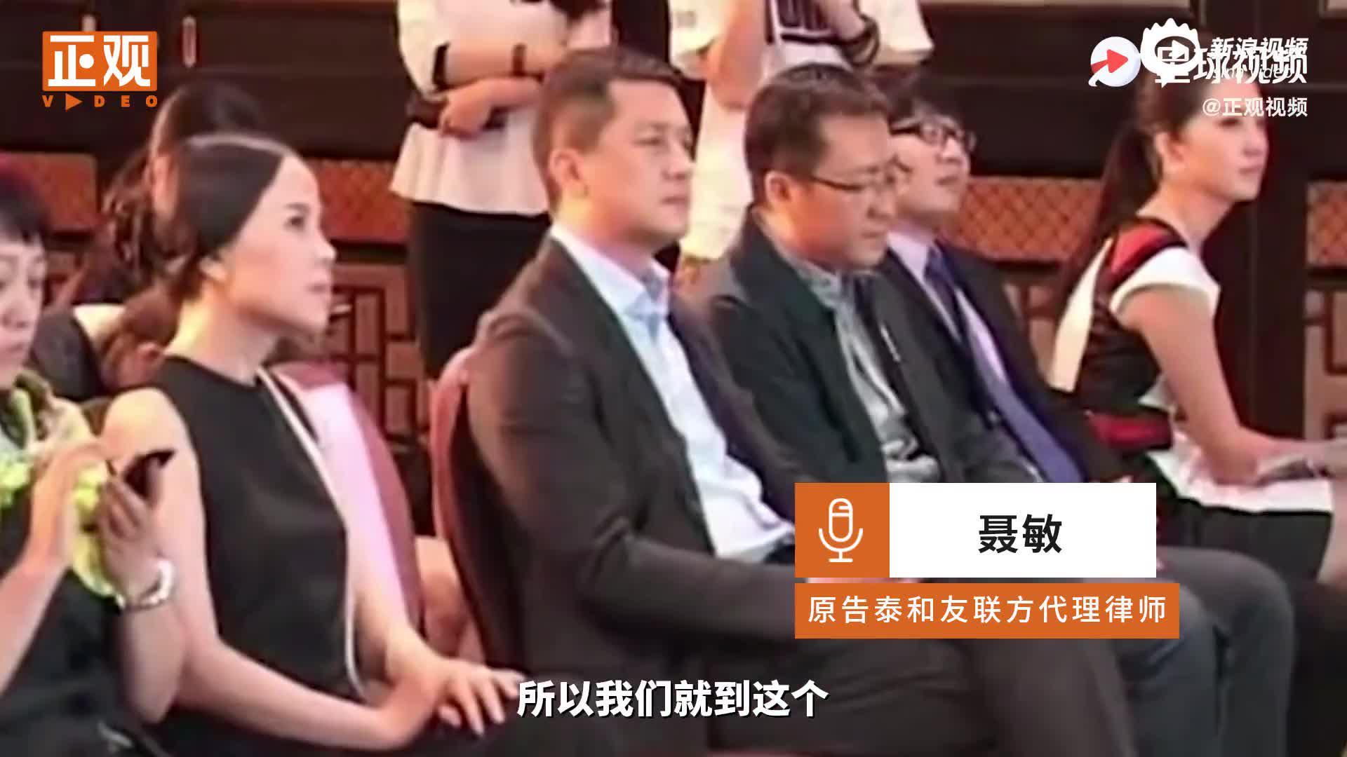 李亚鹏4000万债务案开庭 法院限制其高消费发现户籍已注销