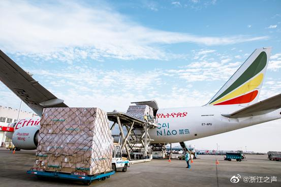 中非首条医药冷链跨境空运专线开通!