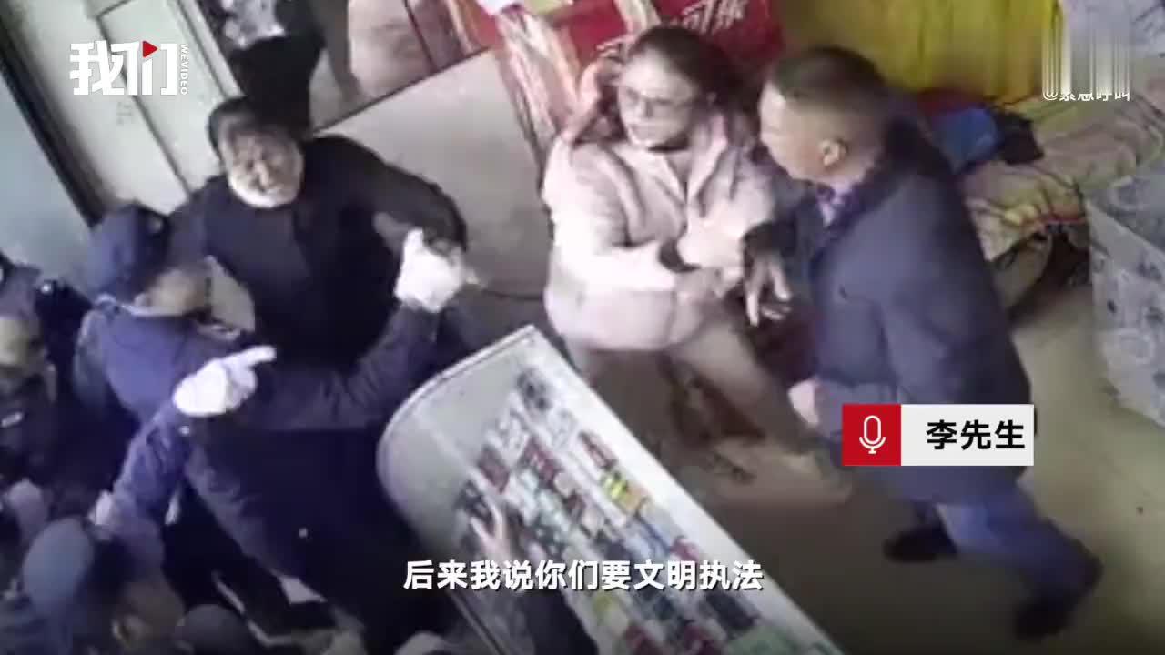 云南罗平城管与商铺老板发生冲突:十余人将老板从店内拽出
